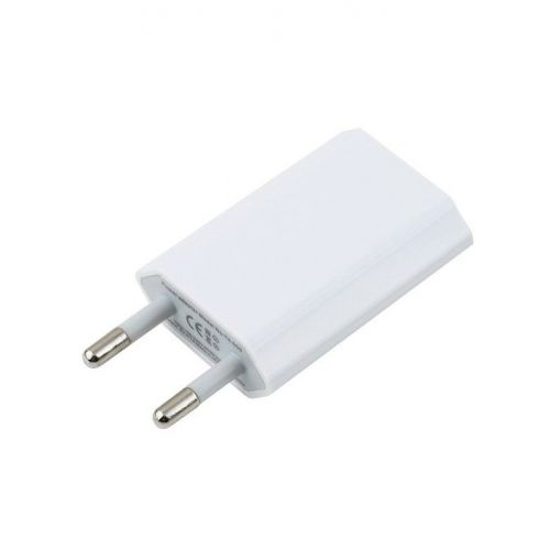 USB Power Charger 1A White